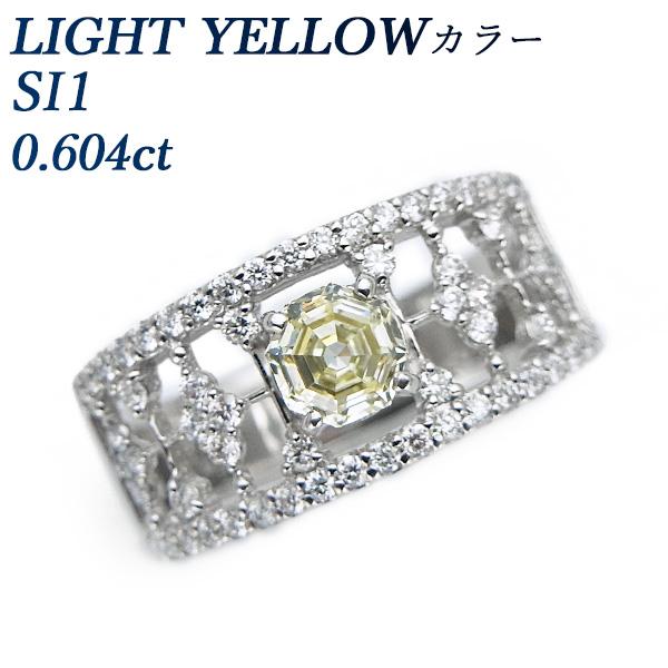 【ご注文確認後3%OFF】ダイヤモンド リング 0.604ct/脇石 0.47ct(Total) SI1-LIGHT YELLOW-オクタゴナルステップカット Pt プラチナ 0.6ct 0.6carat 0.6カラット イエローダイヤ イエローダイヤモンド ダイアモンド ダイヤ ダイア diamond 指輪