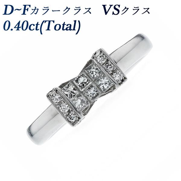 【ご注文確認後3%OFF】ダイヤモンド リング 0.40ct(Total) VSクラス-D~Fクラス-ラウンドブリリアントカット/プリンセスカット Pt 0.4ct 0.4カラット ダイヤモンドリング 指輪 ダイヤリング ダイアリング ダイアモンド diamond ダイヤモンド
