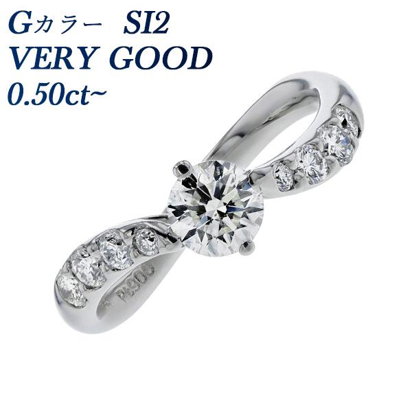 【ご注文確認後3%OFF】ダイヤモンド リング 0.5ct SI2-G-VERY GOOD Pt 0.5ct 0.5カラット ダイヤモンドリング 指輪 ダイヤリング ダイアモンド diamond ダイヤモンド ダイアモンド
