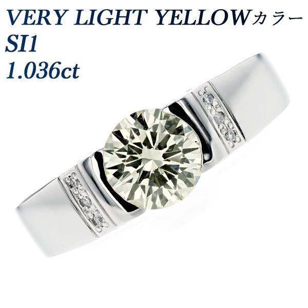 【ご注文確認後3%OFF】ダイヤモンド リング 1.036ct SI1-VERY LIGHT YELLOW-VERY GOOD Pt 1ct 1カラット プラチナ Pt900 大粒 指輪 ダイヤモンドリング ダイヤリング ダイアモンドリング ダイアリング ダイヤモンド ダイヤ ring diamond CGL