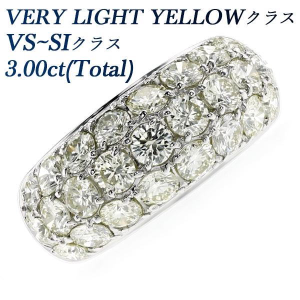 【ご注文確認後3%OFF】ダイヤモンド リング 3.00ct(Total) VS~SIクラス-VERY LIGHT YELLOWクラス-EXCELLENTクラス Pt 3カラット 3ct ダイヤモンドリング diamondring リング 指輪 ring ダイヤモンド diamond プラチナ Pt パヴェ パベ