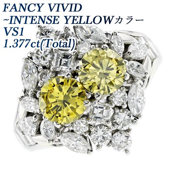 【ご注文確認後3%OFF】イエローダイヤモンド リング 1.377ct(Total) VS1-FANCY VIVID~INTENSE YELLOW-ラウンドブリリアントカット Pt 0.6ct 0.6カラット 1ct 1カラット プラチナ Pt900 指輪 ダイヤモンドリング ダイヤリング ダイアモンドリング ダイアリング