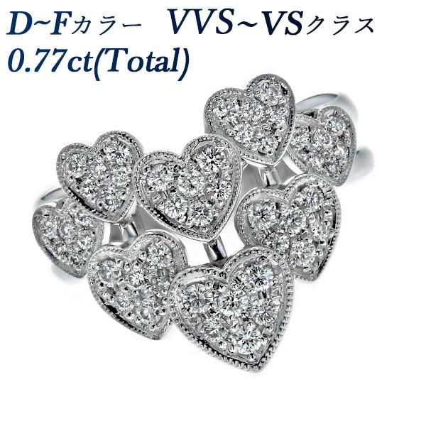 ダイヤモンド リング 0.77ct(Total) VVS~VSクラス-D~Fクラス プラチナ 0.7ct 0.7カラット ダイヤモンドリング ダイヤリング リング 指輪 Pt900 Pt ダイヤモンド ダイヤ ハート デザイン ハートモチーフ