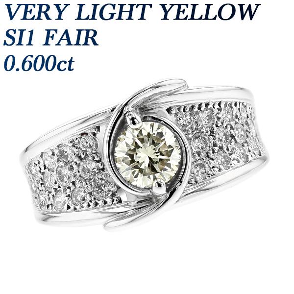 【ご注文後10%OFF】ダイヤモンド リング 0.600ct SI1-VERY LIGHT YELLOW-FAIR Pt 0.6ct 0.6カラット ダイヤモンドリング ダイヤリング パヴェ パヴェリング 指輪 イエローダイヤモンド イエローダイヤ プラチナ ゴージャス Pt