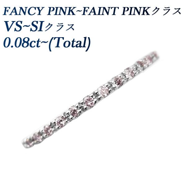 【ご注文後5%OFF】ダイヤモンド リング 0.08~0.13ct(Total) VS~SI-FANCY PINK~FAINT PINK-ラウンドブリリアントカット Pt ダイヤモンド リング 指輪 プラチナ 0.1ct 0.1カラット ピンクダイヤ ピンクダイア 天然 ピンク PINK シンプル 13石