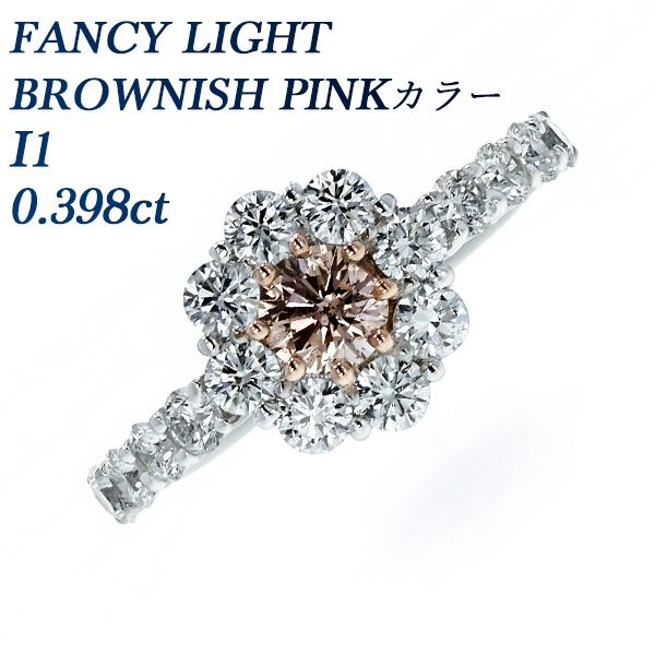 【ご注文確認後3%OFF】ピンクダイヤモンド リング 0.398ct I1-FANCY LIGHT BROWNISH PINK-ラウンドブリリアントカット Pt Pt900 プラチナ 指輪 0.2ct 0.2carat 0.2カラット ピンク ピンクダイヤ ピンクゴールド ダイヤモンド ダイア ダイアモンド ダイヤ diamond