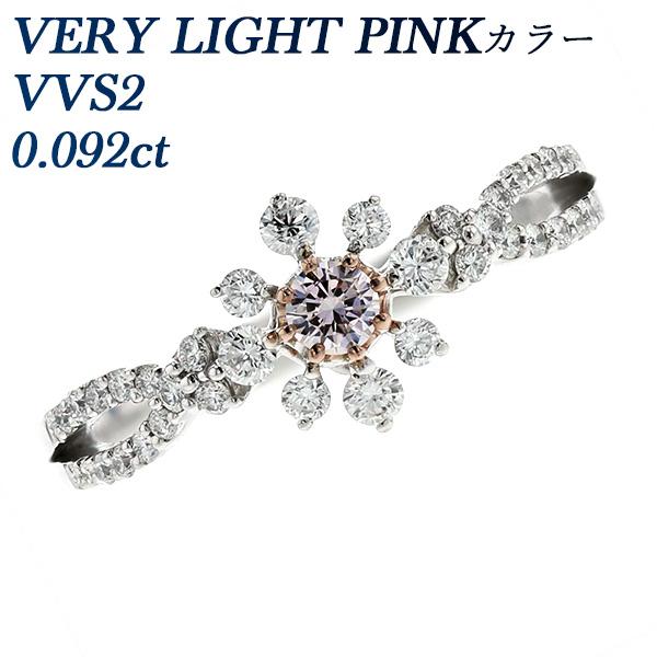 【ご注文後5%OFF】ピンクダイヤモンド リング 0.092ct VVS2-VERY LIGHT PINK-ラウンドブリリアントカット Pt 0.1ct 0.1カラット 指輪 ダイヤリング ダイアモンド diamond ピンク ダイヤモンド ピンク ダイアモンド 婚約指輪 エンゲージリング エンゲージ