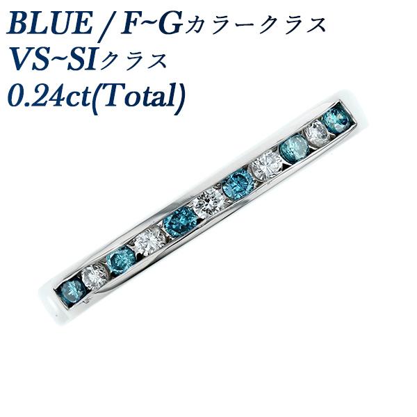 【ご注文確認後3%OFF】ブルー & ダイヤモンド エタニティリング 0.20ct(Total) VS~SIクラス-ブルー/F~Gクラス-ラウンドブリリアントカット Pt 0.2ct 0.2カラット ダイヤモンド プラチナ ブルーダイヤ ブルーダイヤモンド ブルーダイア ダイヤ ダイアモンド
