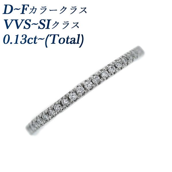 【ご注文確認後3%OFF】ダイヤモンド ハーフエタニティリング 0.12~0.13ct(Total) VVS~VSクラス-D~Fクラス-ラウンドブリリアントカット Pt ハーフエタニティ エタニティ 0.2カラット ダイヤモンド 指輪 プラチナ ダイヤ ダイア ダイアモンド