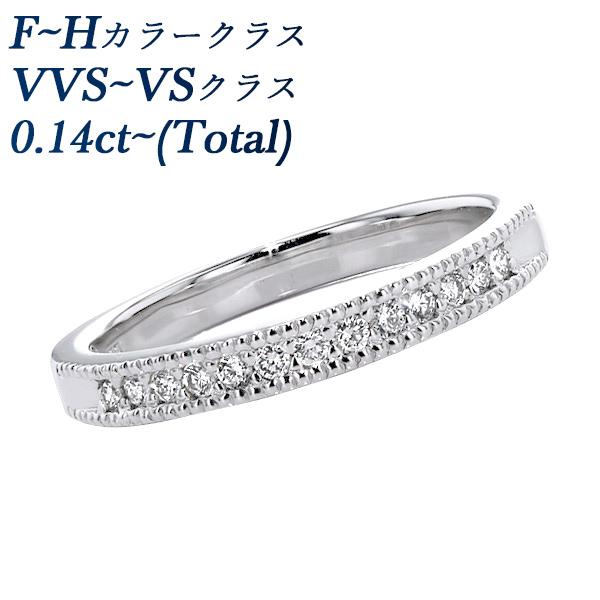 【ご注文確認後3%OFF】ダイヤモンド ハーフエタニティリング 0.13ct~(Total) VVS~VSクラス-F~Hクラス-EXCELLENT~VERY GOODクラス Pt 0.1カラット 0.1ct ダイヤモンドリング diamondrong ハーフエタニティeternity ストレート プラチナ PT 指輪 リング ring