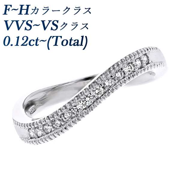 【ご注文後5%OFF】ダイヤモンド ハーフエタニティリング 0.13ct~(Total) VVS~VSクラス-F~Hクラス-EXCELLENT~VERY GOODクラス Pt 0.1カラット 0.1ct ダイヤモンドリング ハーフエタニティ ウェーブ プラチナ PT 指輪 リング