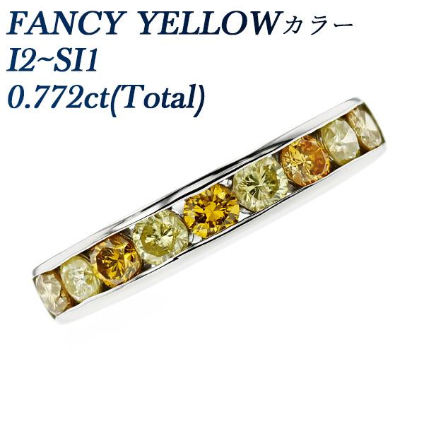【ご注文後5%OFF】イエローダイヤモンド ハーフエタニティリング 0.772ct(Total) I2~SI1-FANCY YELLOW Pt 0.7ct 0.7カラット ダイヤモンドリング リング 指輪 ダイヤモンド イエローダイヤ yellow エタニティ プラチナ Pt