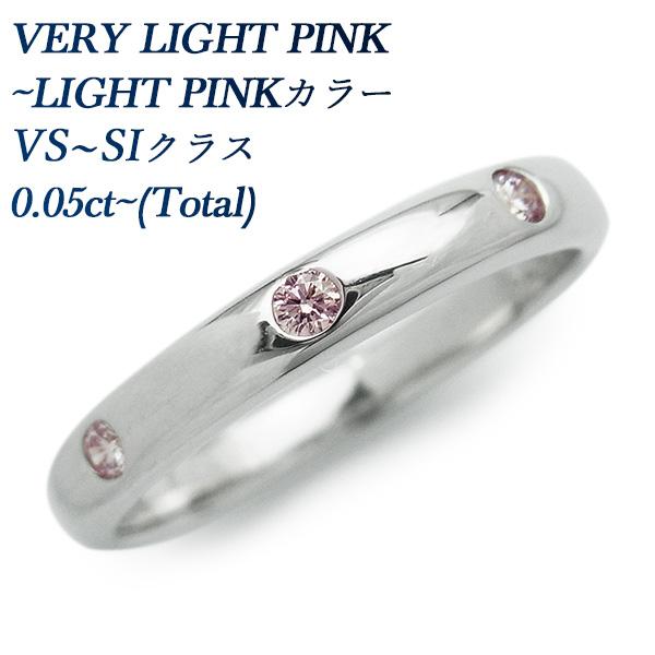 【ご注文確認後3%OFF】ピンクダイヤモンド リング 0.05ct~(Total) VS~SIクラス-VERY LIGHT PINK~LIGHT PINKクラス-ラウンドブリリアントカット Pt ダイヤモンド リング 指輪 プラチナ ピンクダイヤ ピンクダイア PINK シンプル 3石 三石 3ストーン スリーストーン