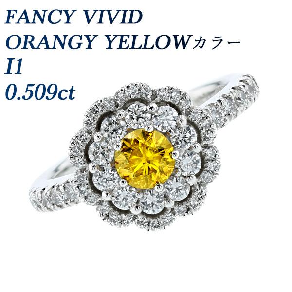 【ご注文後5%OFF】ダイヤモンド リング 0.509ct I1-FANCY VIVID ORANGY YELLOW Pt Pt900 プラチナ 指輪 0.5ct 0.5カラット 天然 ファンシーイエロー オレンジイエロー ダイヤ ダイアモンド ダイヤ ダイヤモンドリング ダイアリング