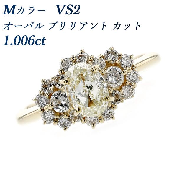 【完売】  【ご注文後5%OFF】ダイヤモンド リング 1.006ct VS2-M-オーバルブリリアントカット K18 1ct 1カラット ダイヤモンドリング ダイヤリング 指輪 ring 18金 ゴールド イエローゴールド デザインリング, MEX ONLINE STORE 559315e4
