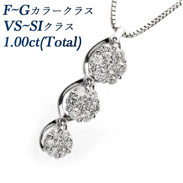 ダイヤモンド ネックレス 1.00ct(Total) VS~SIクラス-F~Gクラス-ラウンドブリリアントカット K18WG 1ct 1カラット K18 WG 18金 ホワイトゴールド ペンダント ダイヤ ダイア ダイアモンド ネックレス ダイヤモンドネックレス スリーストーン