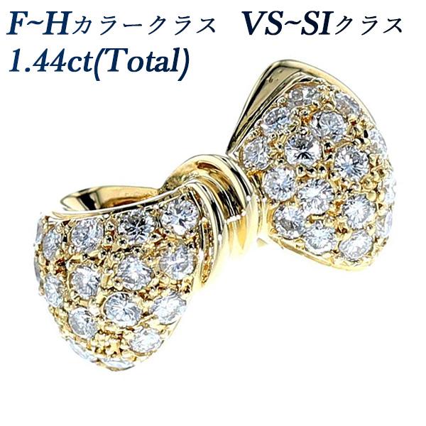 【ご注文確認後3%OFF】ダイヤモンド リング 1.44ct(Total) VS~SIクラス-F~Hクラス-ラウンドブリリアントカット K18 1カラット 1ct ダイヤモンド K18 18金 イエローゴールド ダイアモンド ダイア ダイヤ ダイヤモンドリング 指輪 diamond