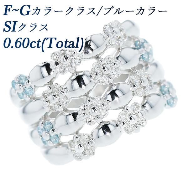 【ご注文後5%OFF】ダイヤモンド リング 0.60ct(Total) SIクラス-F~Gクラス/ブルーカラー-ラウンドブリリアントカット K18WG 0.6ct 0.6カラット 18金 ホワイトゴールド ブルーダイヤ ブルーダイア ダイヤ ダイア ダイヤリング ダイアリング リング 指輪 一粒 特価