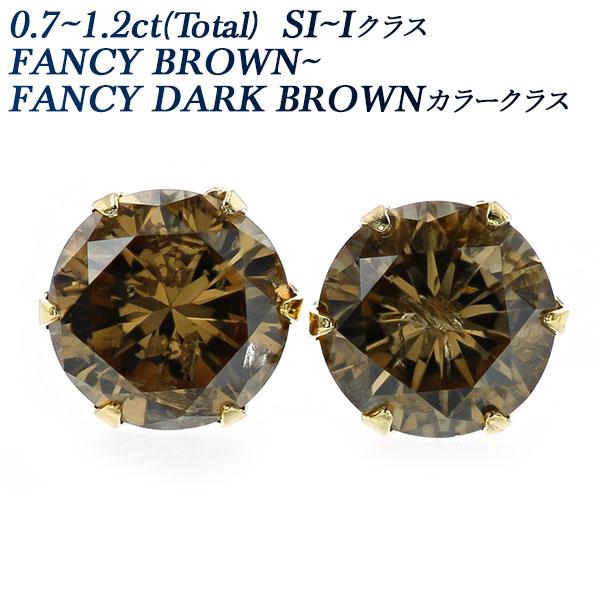 【ご注文確認後3%OFF】ダイヤモンド ピアス 0.70~1.00ct(Total) I1クラス-FANCY BROWN~FANCY DARK BROWNクラス-ラウンドブリリアントカット K18 0.7ct 0.8ct 0.9ct 1ct k18 18金 一粒 ブラウン ダイヤモンドピアス ダイヤモンド diamond ピアス FANCYBROWN
