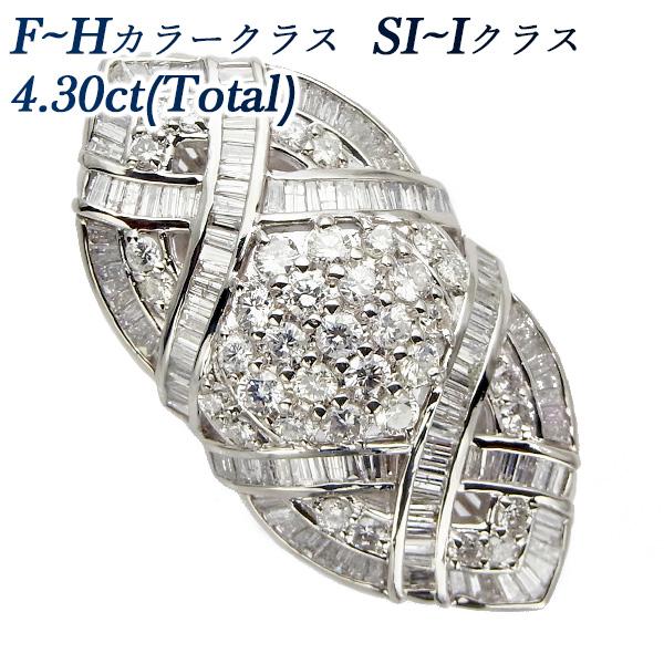 【ご注文後3%OFF】ダイヤモンド リング 4.30ct(Total) SI~Iクラス-F~H-ラウンドブリリアントカット/テーパーカット Pt 4ct 4カラット ダイヤモンドリング ダイアモンド ダイヤ ダイア ダイヤリング ダイアリング リング 指輪 プラチナ 豪華 ゴージャス