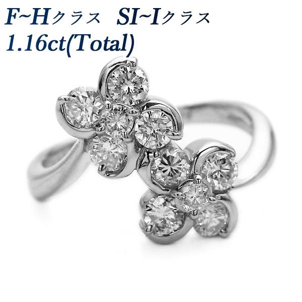 【ご注文確認後3%OFF】ダイヤモンド リング 1.16ct(Total) SI~Iクラス-F~Hクラス-ラウンドブリリアントカット Pt 1ct 1carat 1カラット ダイヤモンド プラチナ ダイヤモンドリング 指輪 ダイアモンド ダイアリング ダイヤ diamond スィート10 10周年 スイート10