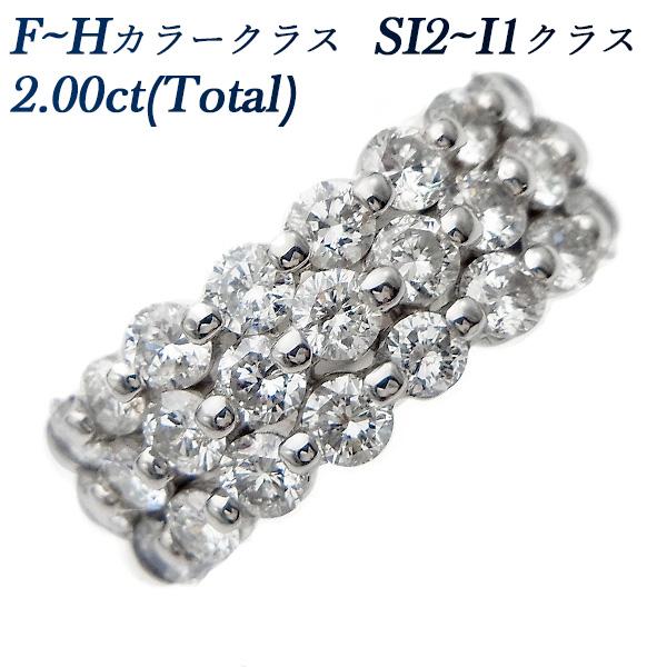 【ご注文確認後3%OFF】ダイヤモンド リング 2.00ct(Total) SI2~I1クラス-F~Hクラス-ラウンドブリリアントカット Pt 2ct 2カラット ダイヤモンドリング 指輪 ダイヤリング ダイアモンド diamond ダイヤモンド ダイアモンド