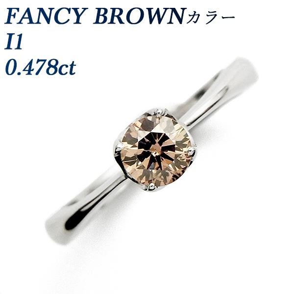【ご注文確認後3%OFF】ダイヤモンド リング 0.478ct I1-FANCY BROWN-ラウンドブリリアントカット Pt 0.4ct 0.4カラット 一粒 ファンシー ブラウン ダイヤモンドリング ダイヤリング 指輪 プラチナ ダイアモンド ダイヤモンドリング