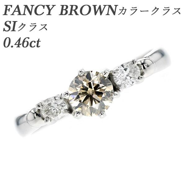 ダイヤモンド リング 0.46ct SIクラス-FANCY BROWNクラス-ラウンドブリリアントカット Pt 0.4ct 0.4カラット ダイヤモンドリング 指輪 ダイヤリング ダイアリング ダイアモンド diamond ダイヤモンド ブラウン 特価
