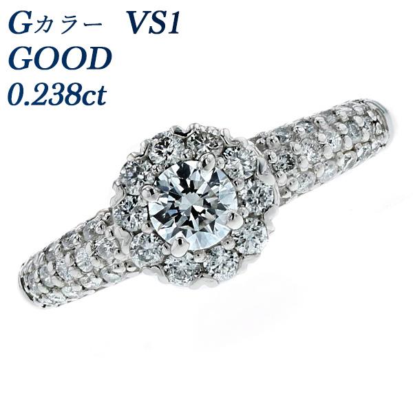 【ご注文確認後3%OFF】ダイヤモンド リング 0.238ct VS1-G-GOOD Pt 0.2ct 0.2カラット ダイヤ ダイヤモンド diamond リング ring 指輪 ダイヤモンドリング Pt プラチナ