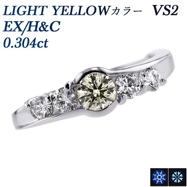 【ご注文確認後3%OFF】ダイヤモンド リング 0.304ct VS2-LIGHT YELLOW-EXCELLENT/H&C Pt 指輪 ring diamond ダイヤモンドリング イエローダイヤモンド プラチナ Pt ハート&キューピット