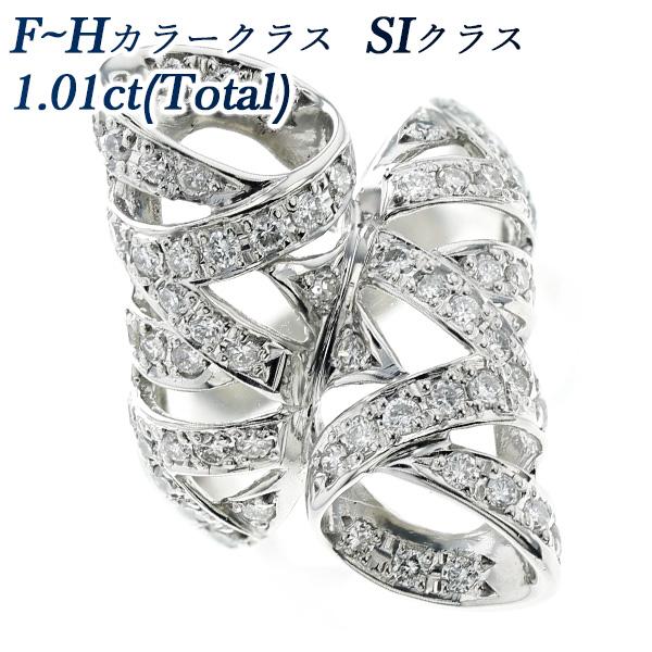 【ご注文後3%OFF】ダイヤモンド リング 1.01ct(Total) SIクラス-F~Hクラス-ラウンドブリリアントカット Pt 1カラット 1ct ダイヤモンドリング diamondring リング 指輪 ring ダイヤモンド diamond プラチナ Pt