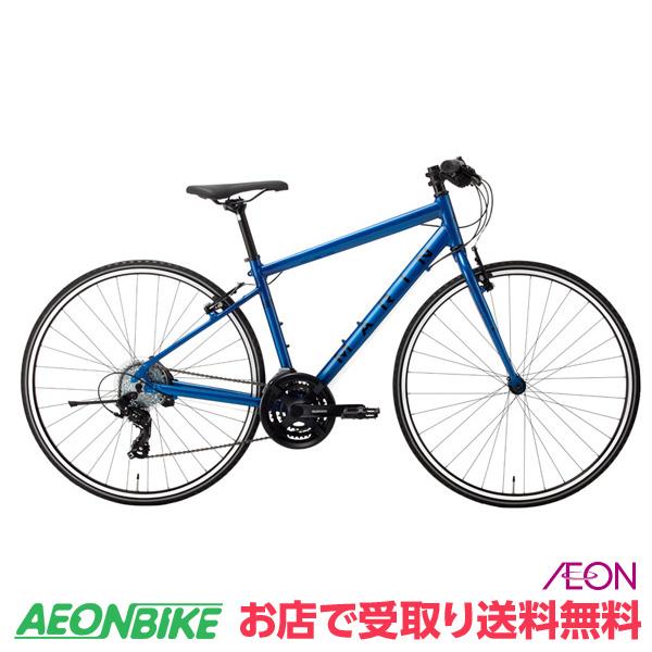 【お店受取り送料無料】 MARIN (マリン) FAIRFAX SE7 (フェアファックス SE7) 2018年モデル GLOSS BLUE L (19サイズ) 外装21段変速 クロスバイク