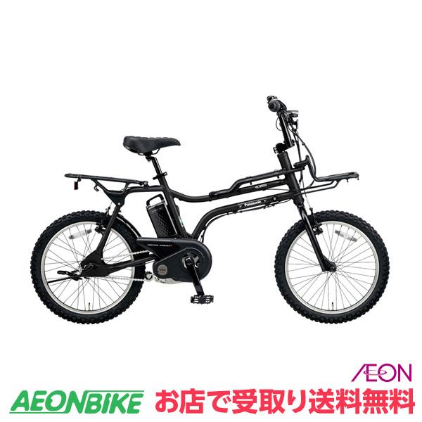 【お店受取り送料無料】 パナソニック (Panasonic) イーゼット EZ マットナイト 内装3段変速 20型 BE-ELZ032AB 電動自転車