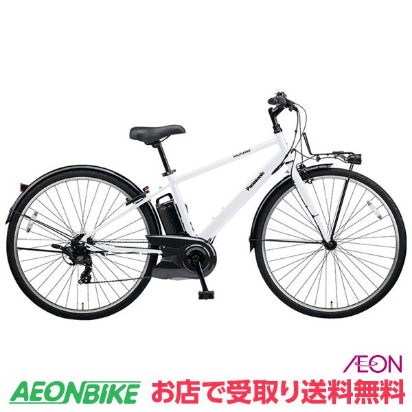 【お店受取り送料無料】 パナソニック (Panasonic) ベロスター クリスタルホワイト 外装7段変速 700×38C BE-ELVS77F 電動自転車 電動アシスト自転車