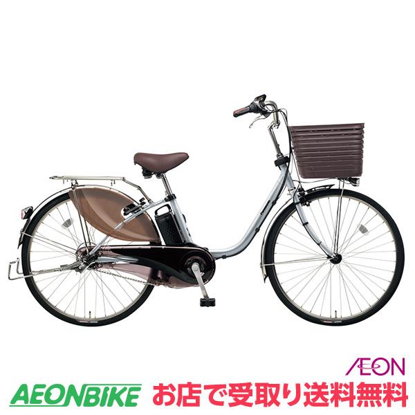 【期間限定価格】【お店受取り送料無料】 パナソニック (Panasonic) ビビ・DX 2019年モデル シャイニーシルバー 内装3段変速 26型 BE-ELD635S 電動自転車