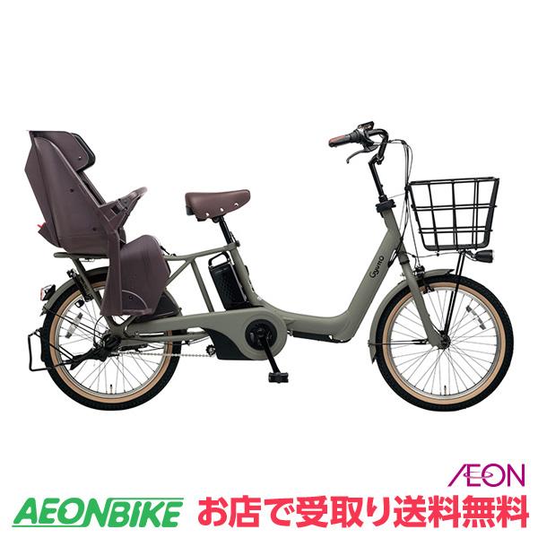 【お店受取り送料無料】 パナソニック (Panasonic) ギュット・アニーズ・DX 2019年モデル マットオリーブ 20型 BE-ELAD03G 電動自転車 電動アシスト自転車 子供乗せ