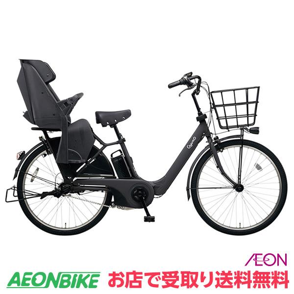 【お店受取り送料無料】 パナソニック (Panasonic) ギュット・アニーズ・DX26 2019年モデル マットジェットブラック 26型 BE-ELAD63B 電動自転車 電動アシスト自転車 子供乗せ