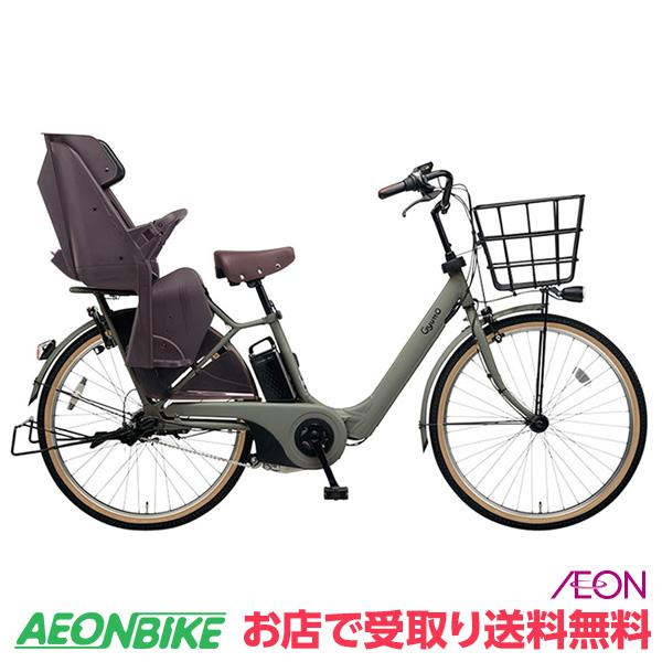 4/16 1:59までエントリーでポイント10倍!【お店受取り送料無料】 パナソニック (Panasonic) ギュット・アニーズ・DX26 2019年モデル マットオリーブ 26型 BE-ELAD63G 電動自転車 電動アシスト自転車 子供乗せ