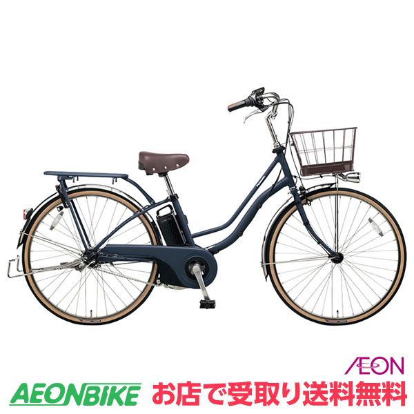 豪華で新しい 3/4 パナソニック 20:00からエントリーでポイント10倍 電動自転車!【お店受取り送料無料】 3/4 パナソニック (Panasonic) ティモ・I マットネイビー 内装3段変速 26型 BE-ELTA632V 電動自転車, コウノスシ:e4ef7a1f --- rki5.xyz