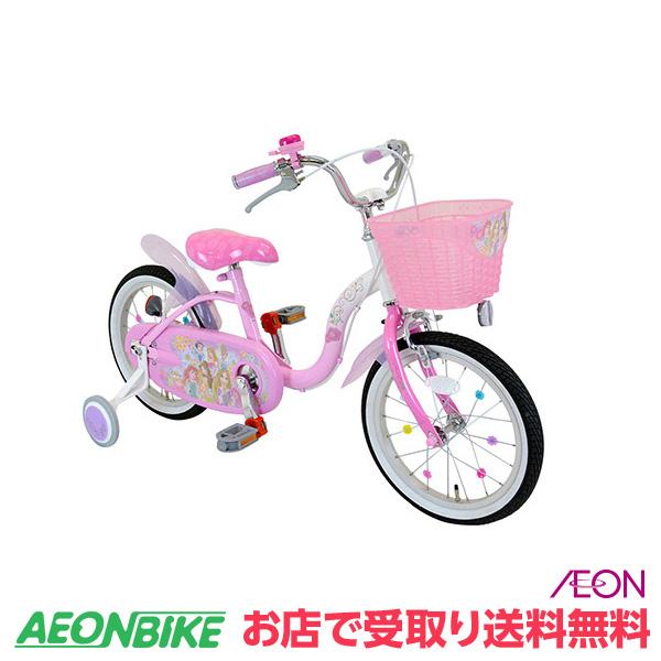 18 【お店受取り送料無料】 18型 ピンク Smile アイデス ウィズフレンド プリンセス 変速なし 子供用自転車