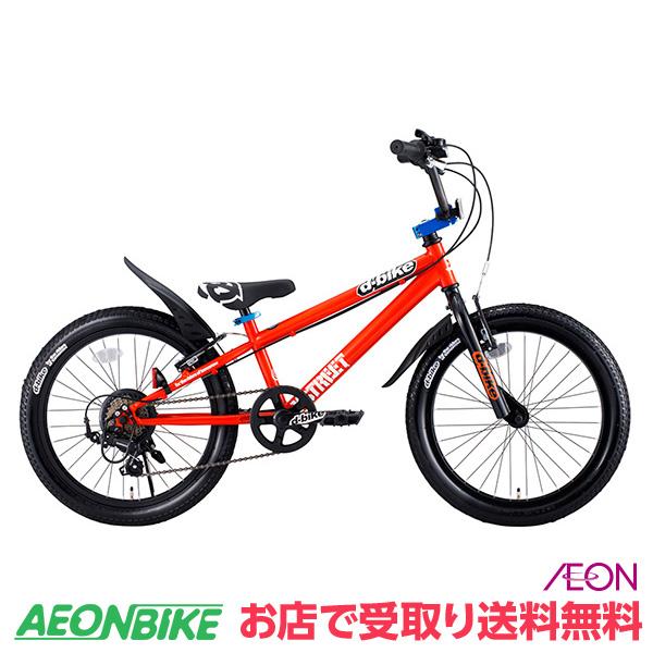 4/16 1:59までエントリーでポイント10倍!【お店受取り送料無料】 アイデス (ides) 20インチ D-Bike Xstreet 20 オレンジ 20型 外装6段変速 子供用自転車