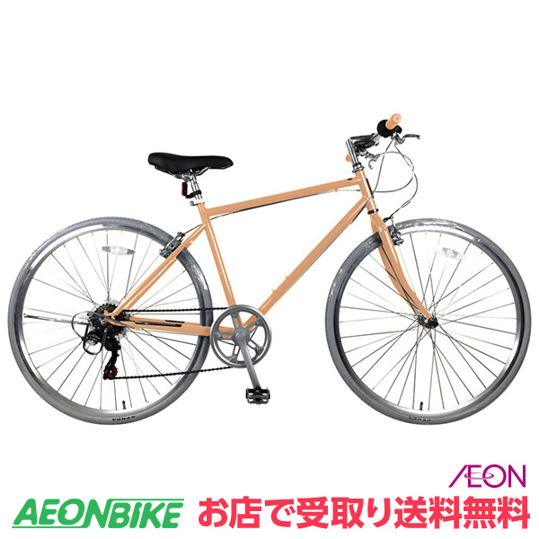 【お店受取り送料無料】 イノベーター (innovator) クロスバイク ペールレッド 外装6段変速 700C クロスバイク