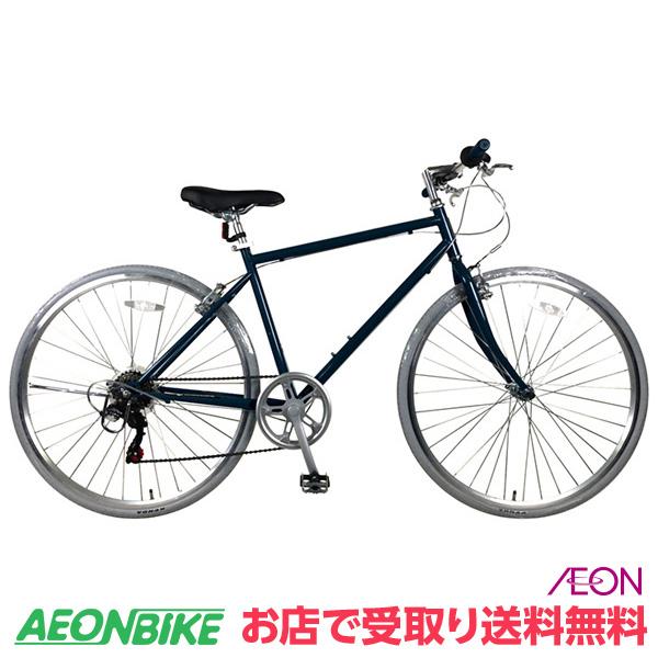 【お店受取り送料無料】 イノベーター (innovator) クロスバイク スチールグレイ 外装6段変速 700C クロスバイク