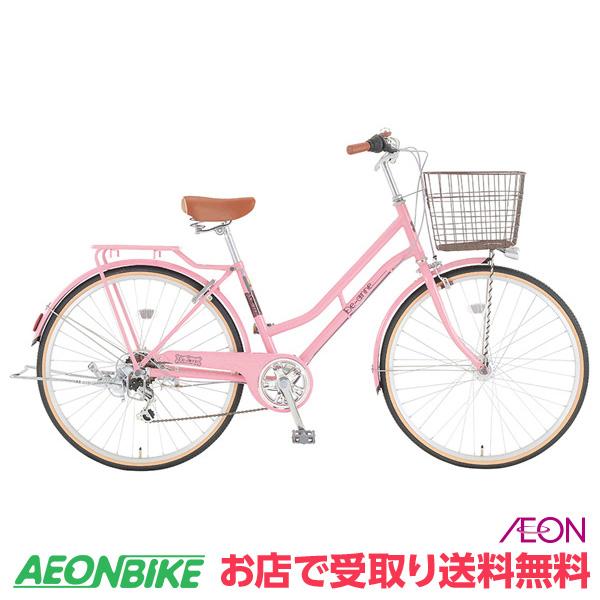【お店受取り送料無料】 27インチ ディアンヌA ピンク 27型 6段変速 通勤 通学 自転車