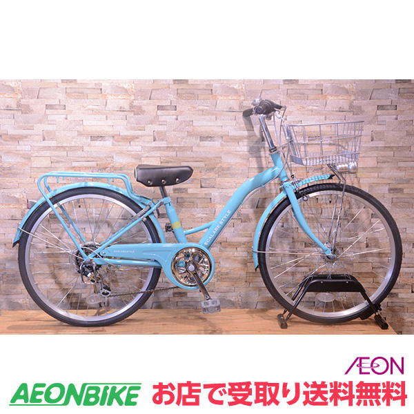 【お店受取り送料無料】スカラーレジュニアA ブルー 外装6段変速 22型 子供用自転車