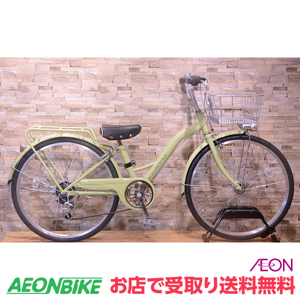 【お店受取り送料無料】スカラーレジュニアA グリーングレー 外装6段変速 24型 子供用自転車