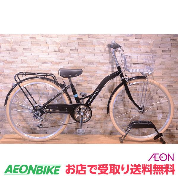 【お店受取り送料無料】スカラーレジュニアA ブラック 外装6段変速 26型 子供用自転車