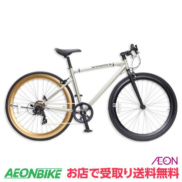 【お店受取り送料無料】 クリエイトバイクス (CREATE BIKES) C310-460-CGD シャンパンゴールド 460mm 外装7段変速 700C クロスバイク