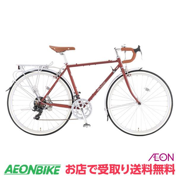 【お店受取り送料無料】 MJツアラー レッド 700C 14段変速 ロードバイク