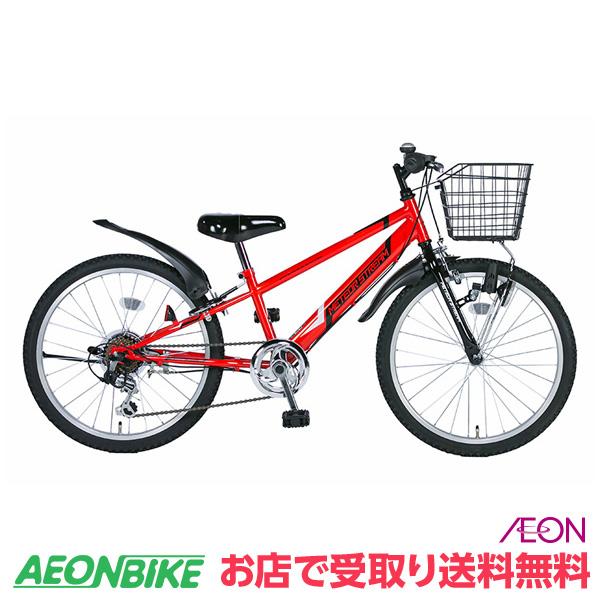 【お店受取り送料無料】 24インチ メテオストリームD レッド 24型 6段変速 子供用自転車